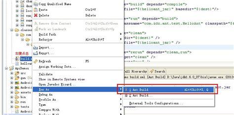tutorial ant build xml java eclipse下 ant build xml实例详解 附完整项目源码 流风 飘然的风 博客园
