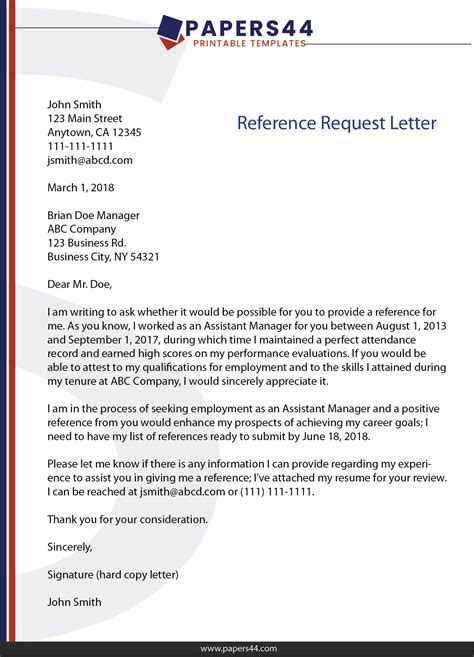 request letter samples templates
