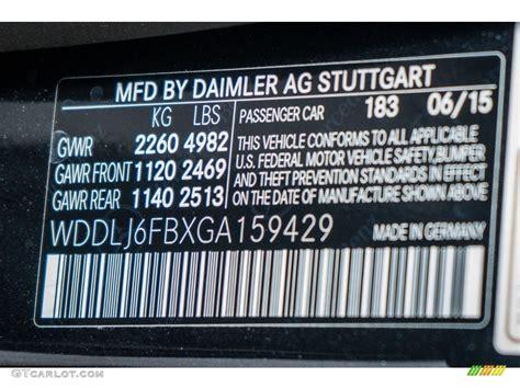 color code for black 2016 cls color code 183 for magnetite black metallic photo
