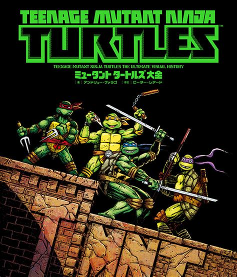 As Bp Turtle Bd Twiss 3 4 New Korean Style Bsh207 アメコミ魂 先だし情報 ミュータント タートルズ大全 とは