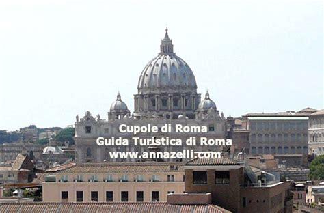 cupole roma rione monti cupole roma rione monti cupole roma rione