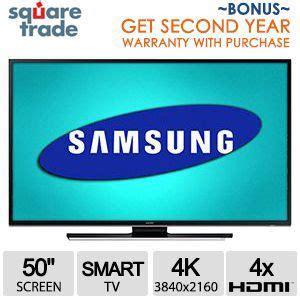 e samsung warranty samsung 50hu6950 50 uhd 120hz smart tv with 2 year warranty at tigerdirect