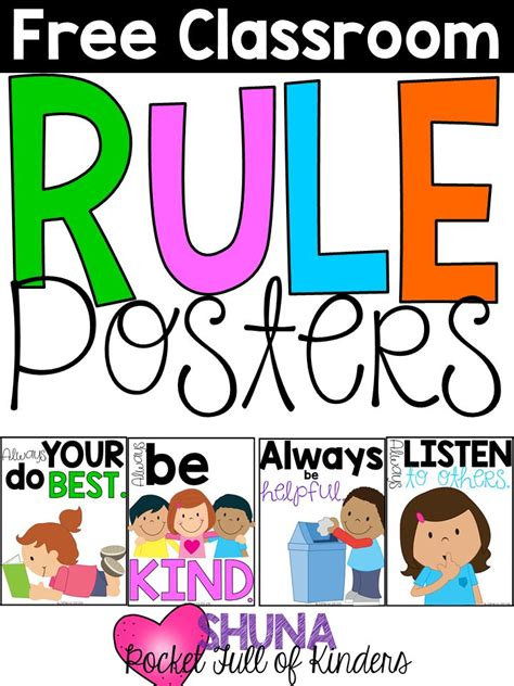 printable classroom poster free classroom rule posters these are so cute