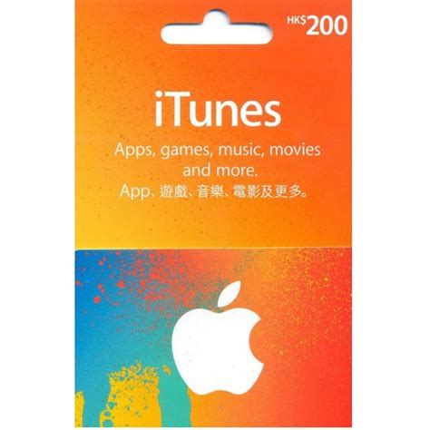 Hk Gift Card - buy itunes gift card hk