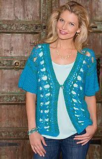 Sweater Stripe 3311 ravelry hairpin lace vest pattern by tammy hildebrand