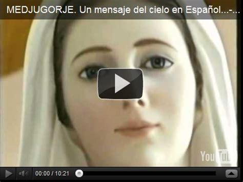 la virgen maria en medjugorje medjugorje historia y medjugorje historia y mensajes de la virgen maria tattoo