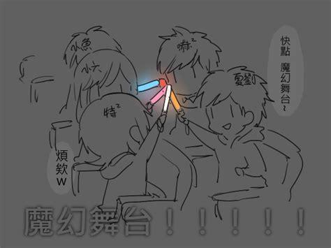 Live S Go Go Lovelive 2015 Sensation Day1 lovelive 5th live day1心得 17 kitsune