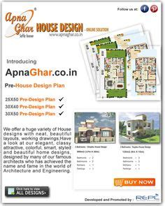 apna ghar events offers contests graphics on