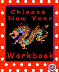 new year activities tes new year by charleei uk teaching resources tes