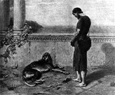 argos dog house dog mythology