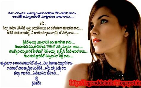 Letter Quotes In Telugu 1000 Images About Telugu Quotes On