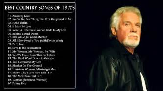 best country songs of 1970s full album full album country