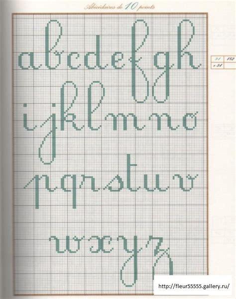 pattern of writing advertisement cursive cross stitch alphabet bordados manu pinterest