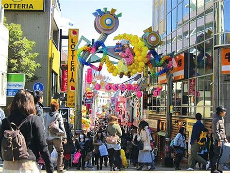 harajuku tokyo japan deluxe tours