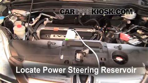 electric power steering 2003 honda insight lane departure warning service manual 2011 honda element power steering step by