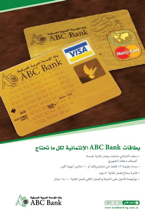 abc bank images all documents