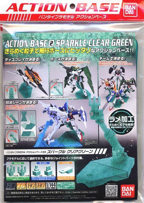 Base 2 Bandai 1 アクションベース2 スパークルクリアグリーン ディスプレイ 商品画像1