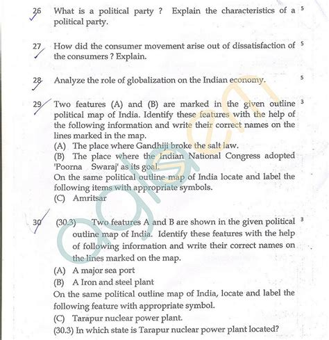 Of Science Essay 10 Class by Sle Papers For Class 10 Sa2 Sst Websitereports127 Web Fc2