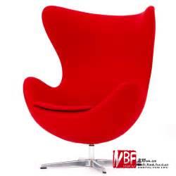 Egg chair ikea nbf north shore arts buppee egg chair ikea pure hand