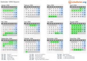 Kalender 2018 Rosenmontag Fotos Rosenmontag 2017