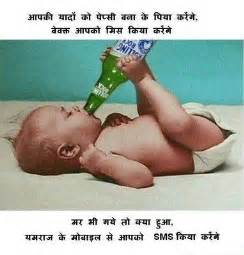 image with sayri amazing funny pictures funny image with shayari