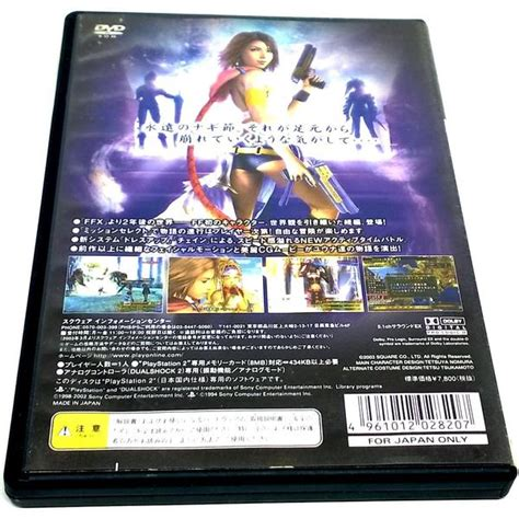 apa format file game ps2 final fantasy x 2 for playstation 2 import