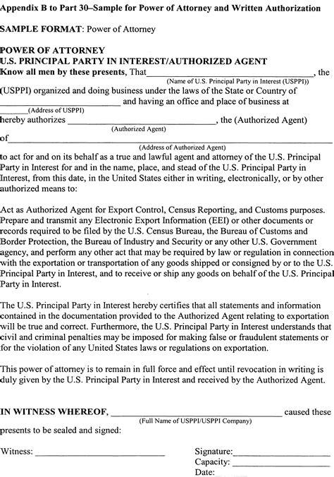 Letter Of Intent Export Sle Custom Essay On Criminal