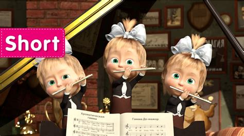 tutorial piano masha and the bear masha and the bear the grand piano lesson masha s