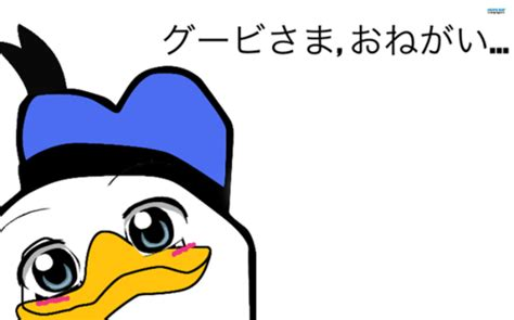 Gooby Pls Meme - dolan duck vs puss in boots battles comic vine
