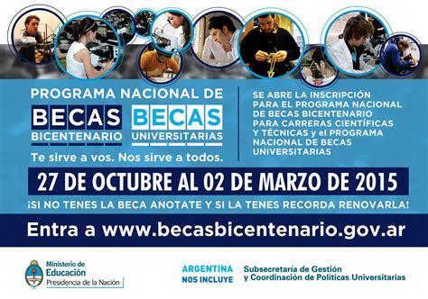 programa nacional de becas bicentenario becas para estudiantes universitarios info taringa