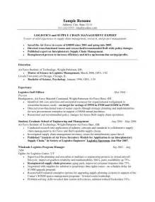 do resume need objective