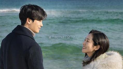 film baru park hyung sik watch park hyung sik and han ji min s short film reveals