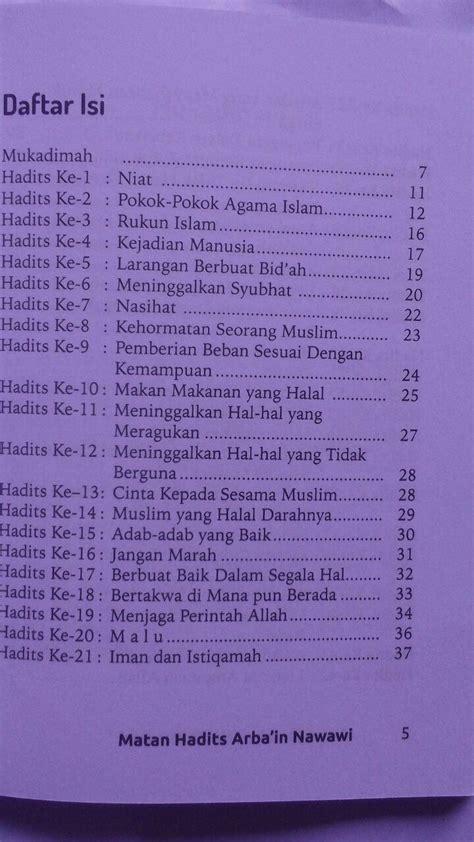 408 Hadits Pilihan Kutubus Sittah buku saku terjemah matan hadits arbain imam an nawawi