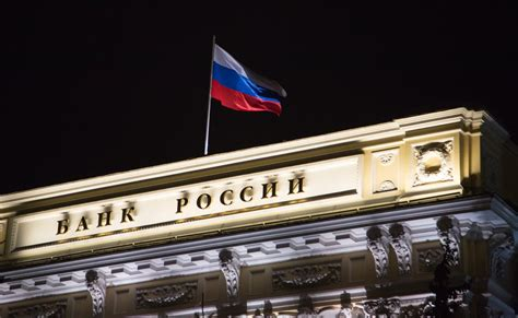 russian central bank considers cryptocurrency trading at a russia s central bank plans to tax bitcoin deem it a