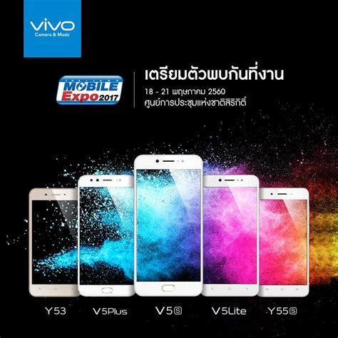 Promo Tpu Vivo Y53 2017 5 0 Inchi Softcase Shining List Chro tme 2017 พบก บการเป ดต ว vivo v5s ส ชมพ ได ท งาน thailand mobile expo 2017