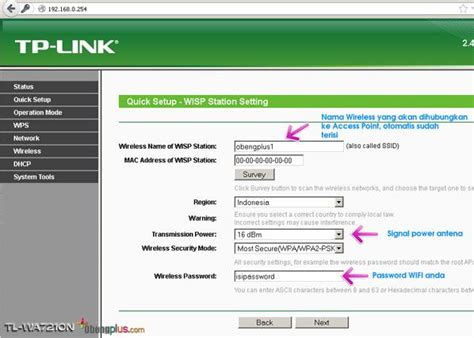Router Mikrotik Tp Link tp link tl wa7210n wireless access point review
