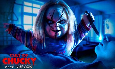 cult of chucky cult of chucky haunt headed to horror nights