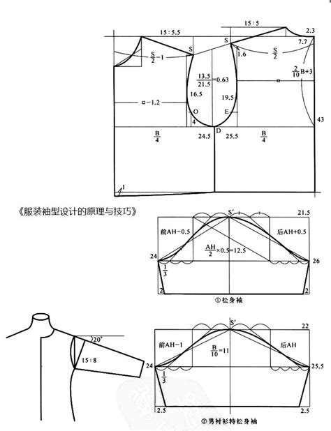 drafting pattern making and grading techniques 123 best sewing how to sleeves images on pinterest