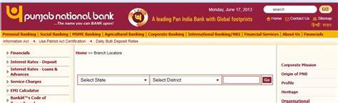 bank isfc code punjab national bank delhi ifsc code 2018 2019 studychacha