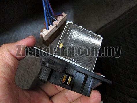 replace blower motor resistor 2002 nissan sentra blower resistor nissan sentra 28 images nissan sentra blower motor resistor replacement