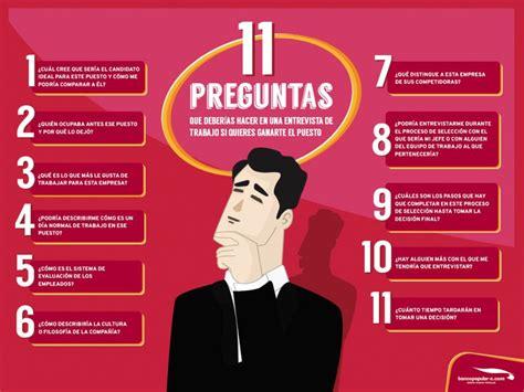 preguntas para una entrevista profesional 11 preguntas que debes hacer en una entrevista de trabajo