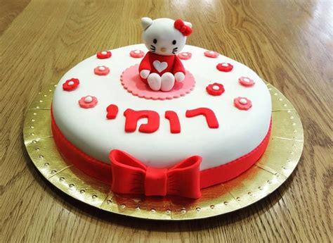 tutorial kue unik 19 ide kue tart yang saking unik atau imutnya bikin kamu