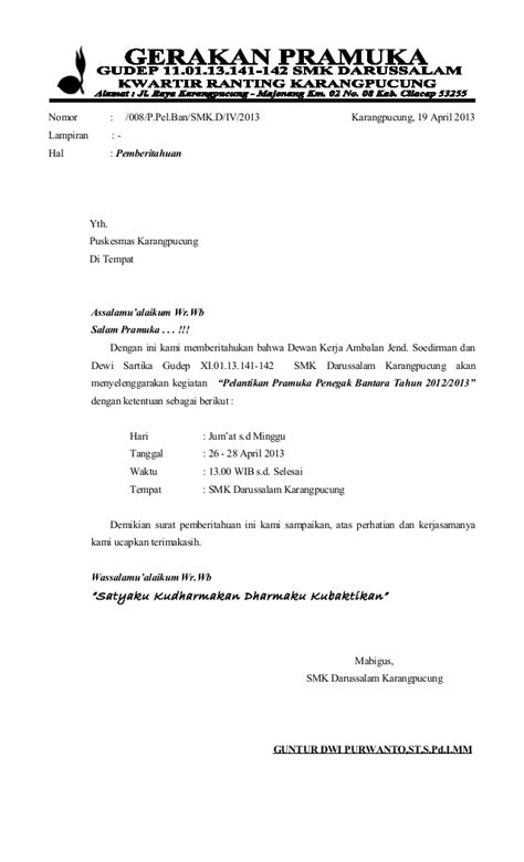 Surat Izin Tidak Masuk Kerja Kantor Dinas by Contoh Surat Izin Tempat Kegiatan Doc Contoh Surat