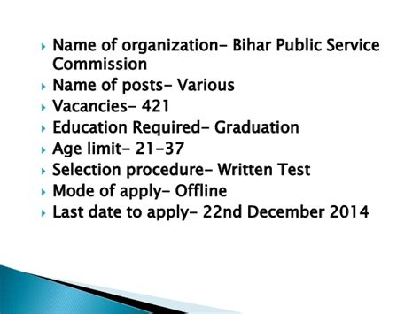 Mba Government In Bihar by Bihar State Government For Engineers Bca Mca Mba