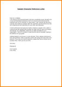 7 character witness letter examples job bid template