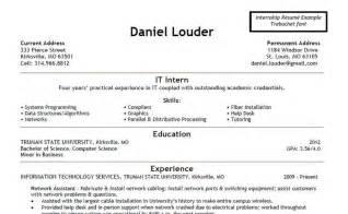 skills to put on your resume resume template 2017