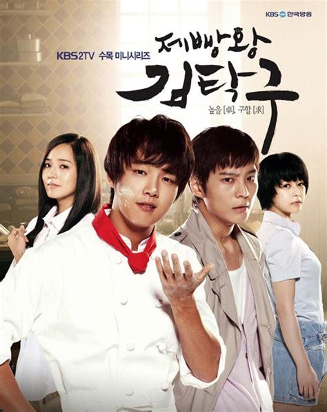 pan amor y sue 209 os en audio espa 209 ol latino para ver y el mas grandioso amor dramas coreanos chino tailandeses