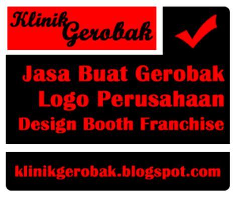 jasa membuat logo online shop jasa buat gerobak design booth dan logo franchise klinik