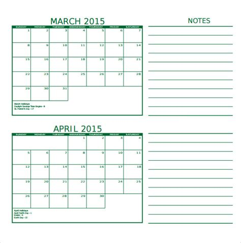 simple monthly calendar template calendar template 11 free sles exles format