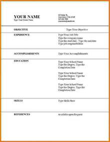 5 resume no experience financial statement form